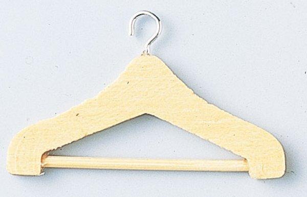 画像1: プチマリエ木製ハンガー